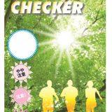 紫外線チェックカード裏面の名入れ写真・コスメ