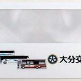 カードルーぺAの商品名入れ写真・バス会社