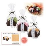 ふんわり和菓子タオルイメージ