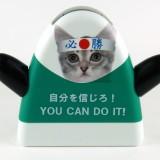 受験生応援グッズ・【自分を信じろ!You Can Do it】赤色