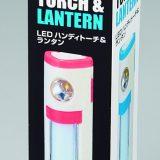 LEDハンディトーチ&ランタン 箱