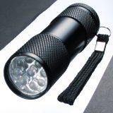 9灯式LEDパワーライト  メイン