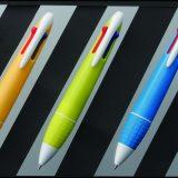 カラフル4色ボールペン