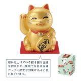 愛知県瀬戸市産 招福招き猫 金運