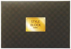 スタイルブロック ブランケット箱入