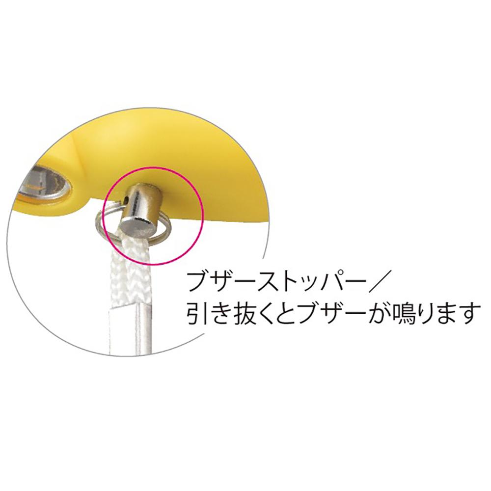 ライト付ポータブルブザー