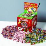 クリスマスキャンディ・ラムネ・チョコすくいどりプレゼント