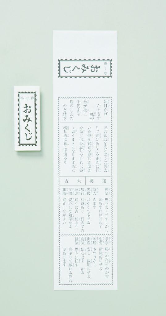 サンタキャンディ(5粒入)