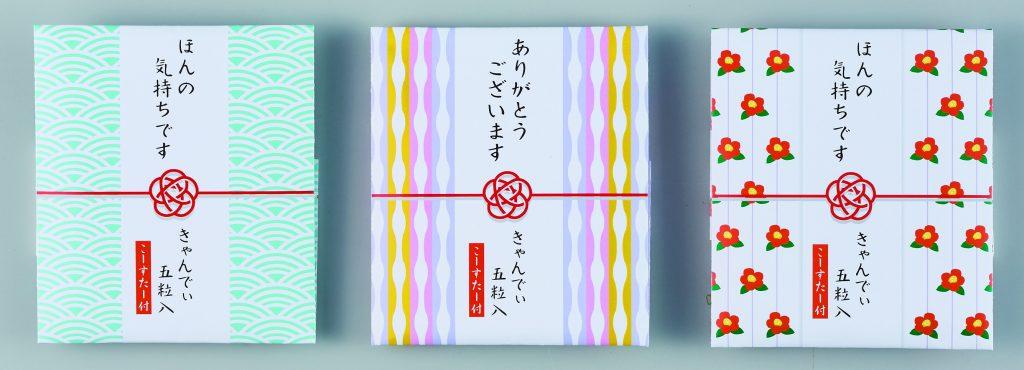 感謝の気持ち(コースター&キャンディ5粒入)