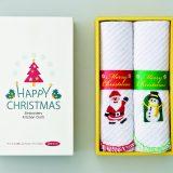 クリスマス刺しゅうキッチンクロス(2枚セット)
